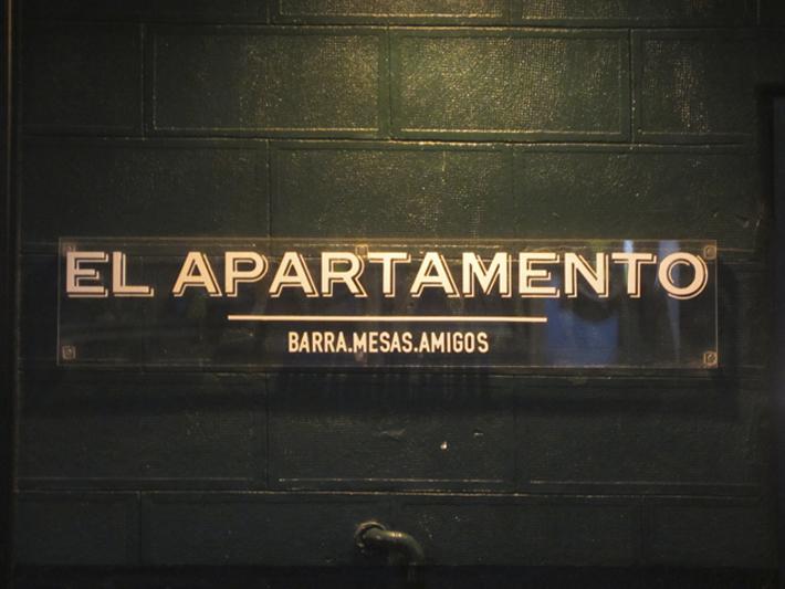 el-apartamento_cartel-fuera