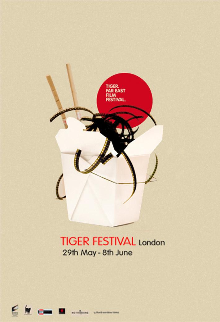 Tiger-Festival
