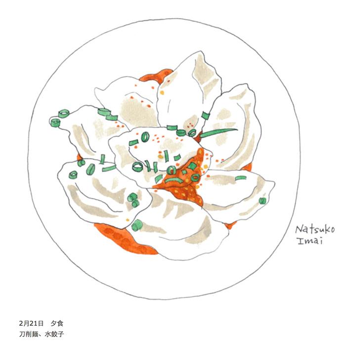 ilustradores gastronomicos natsuko 1