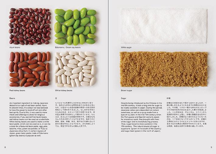 libros de cocina foreign japanese sweets