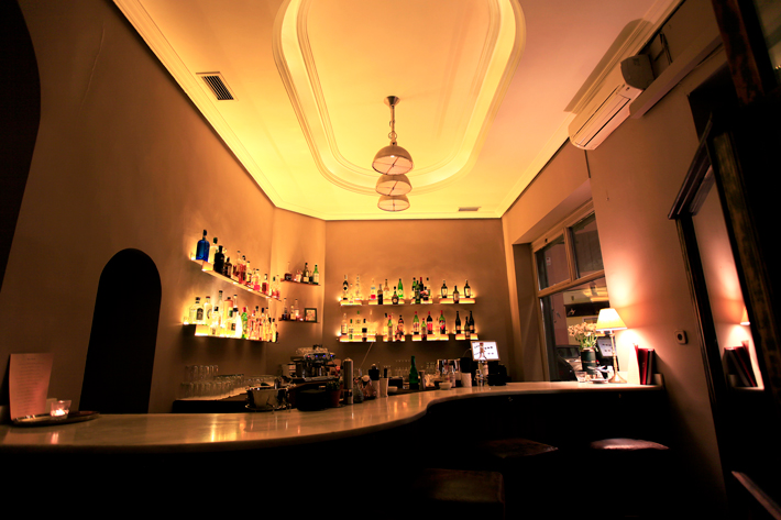 Agenda gastronomica Madrid Madrid Cocktail Week