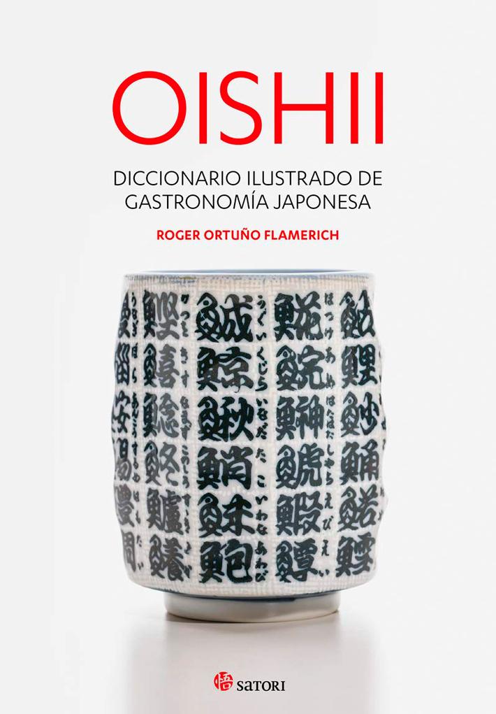 mejores-libros-de-gastronomia-y cocina-libro-Oishii